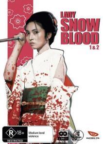 lady snowblood 12