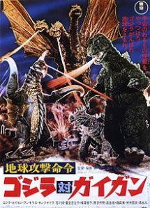 220px-Godzilla_vs_Gigan_1972