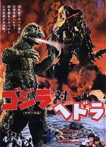 220px-Godzilla_vs_Hedorah_1971