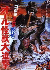 220px-Godzilla's_Revenge_1969