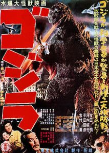 220px-Gojira_1954_Japanese_poster