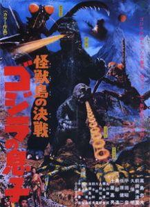220px-Son_of_Godzilla_1967