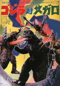 220px-GodzillavMegalon_Ja