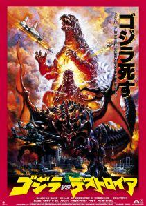 Godzilla-Vs-Destroyah-1995