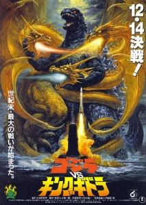 king-ghidorah-poster