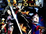 [90s Action Movie Month] Ninja Scroll [1993] Review by Bea Harper