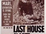 [Bea's Reviews] The Last House On The Left[1972]