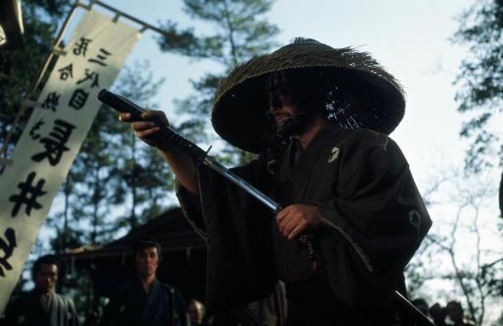 goyokin-l-or-du-shogun